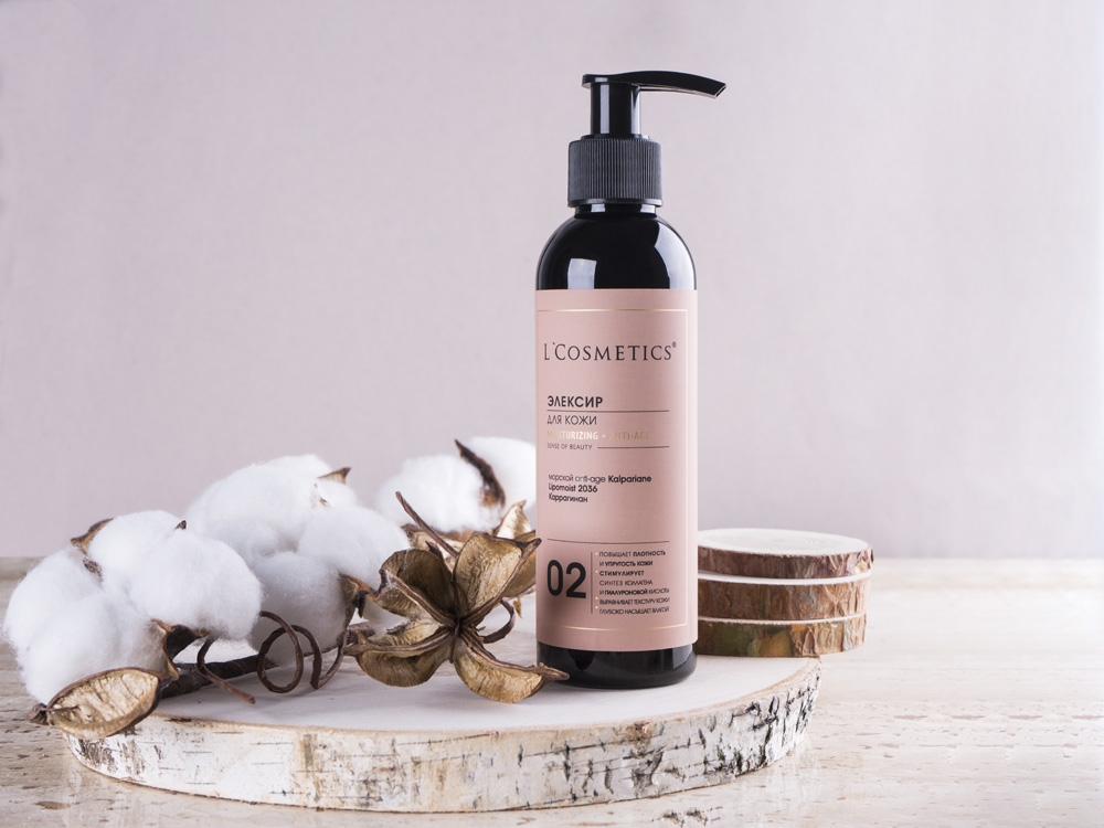 Элексир для кожи Sense of Beauty moisturizing + anti-age, 200 мл