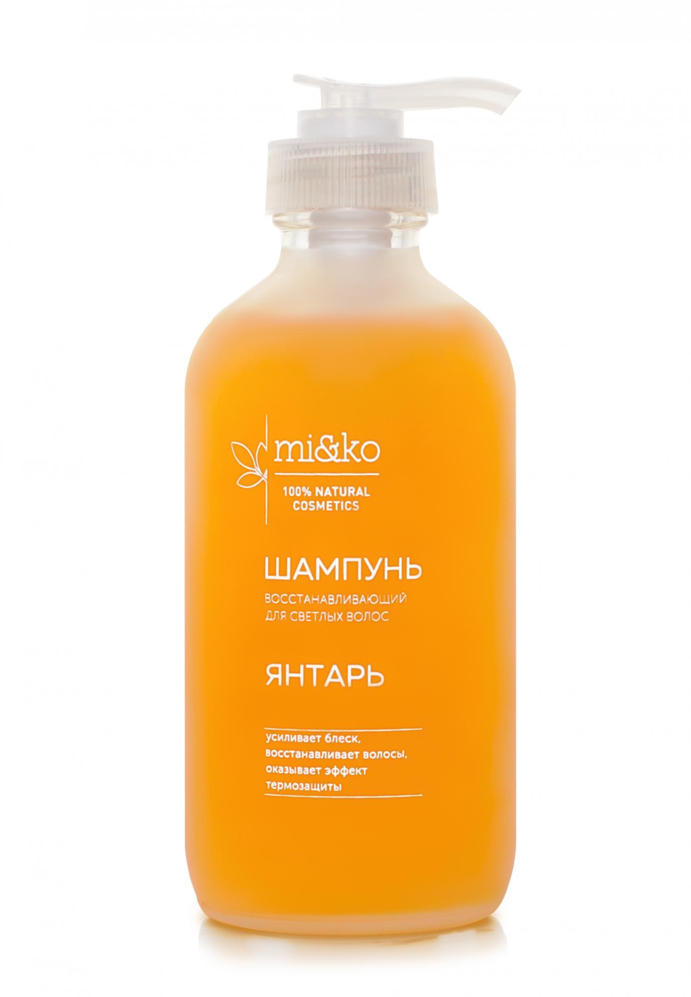 Шампунь Янтарь восстанавливающий для светлых волос 230 мл