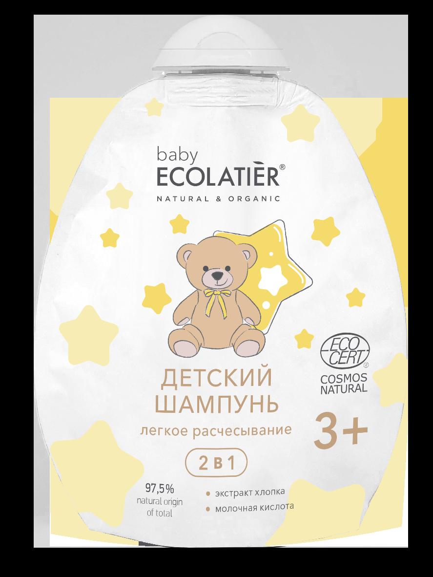 """Детский Шампунь 2 в 1 """"Легкое расчесывание"""" BABY 3+ (Ecocert), 250 мл ДОЙ-ПАК"""